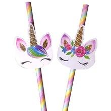 20Pcs Cartoon Eenhoorn Rainbow Paper Rietjes Voor Baby Shower Wedding Party Verjaardag Decoratie Benodigdheden Papier Rietjes