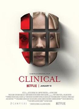 《心理医生》2017年美国惊悚电影在线观看