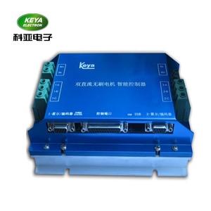 close loop position control speed control dual channel bldc driver 24v 36v 48v bldc motor driver 1kw 1.5kw