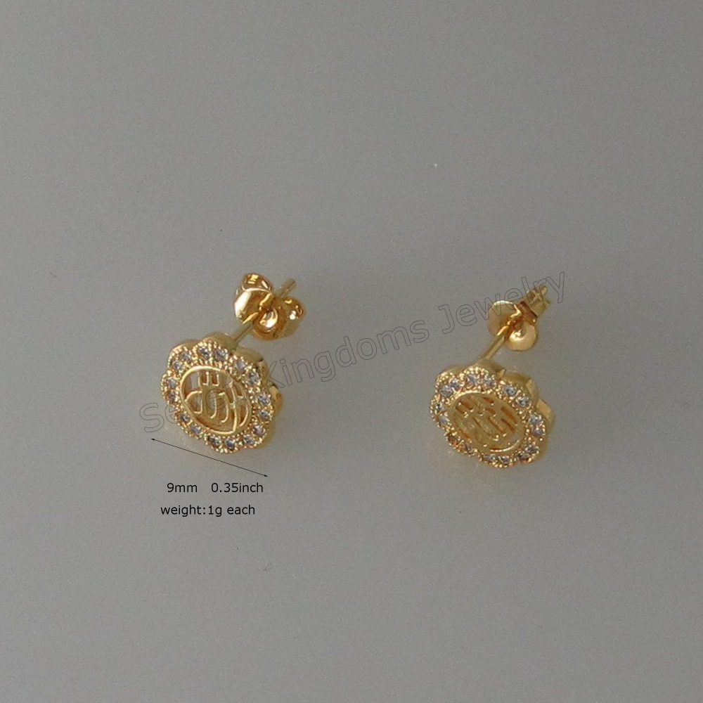 Min Order 10 Can Mix Design Cute Muslim Flower Plant Shape Yellow Gold Gp Stud Earring Cz Stone Arabic In Earrings From Jewelry