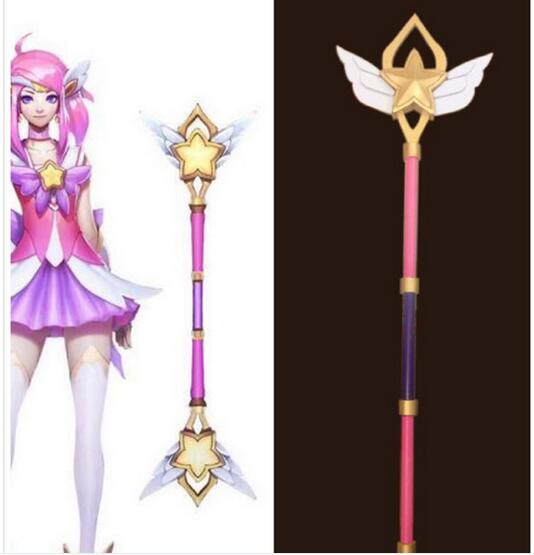 fashion LOL Lux magic Star Guardien cosplay wand rod props 130cm free shipping