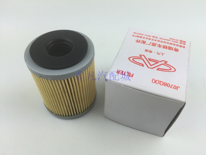 oil filter for LIFAN 520 1.6L . <font><b>CHERY</b></font> Cowin 1.6L OEM:<font><b>A15</b></font>-1012012 #SH27 image