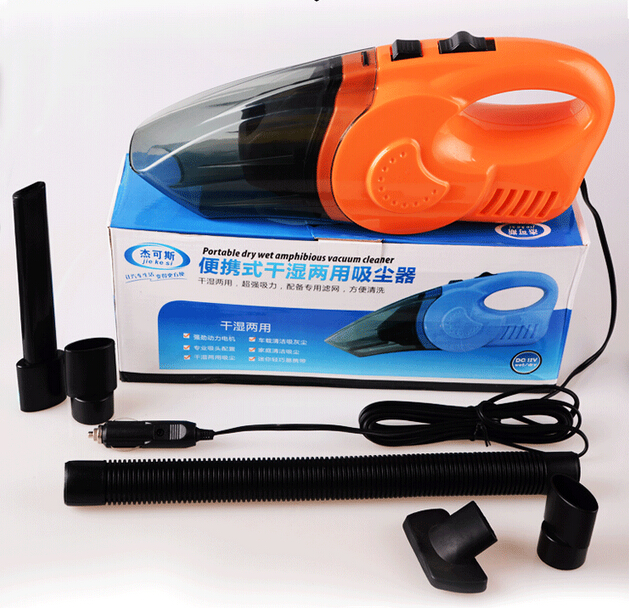 12V wet and dry vacuum cleaner 120W with 4.5m cable