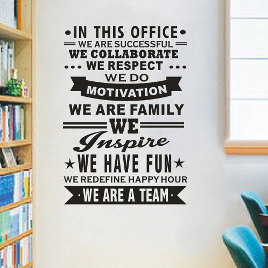 Office Wall Decal Inspire Work Out Quotes Wall Art Vinyl Sticker Removable  Poster DIY Stickers For Kids Room Office Home Decor