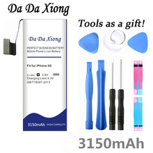 Da Xiong 3150mAh For Apple iPhone 5 battery for iphone 5G  +Free Tools
