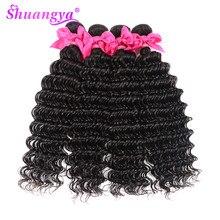 Shuangya remy волосы 4 пучка глубокая волна бразильские волосы переплетения пучки человеческих волос для наращивания натуральный цвет волос ткет
