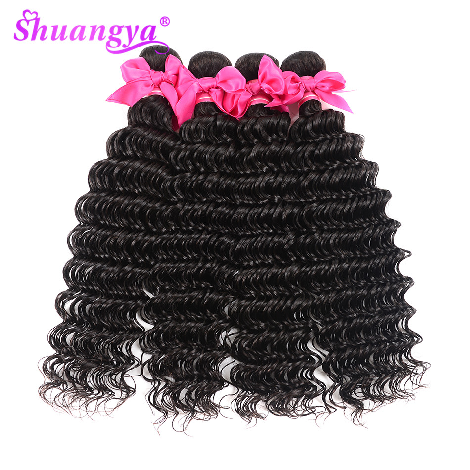 Shuangya Remy Hair 4 Bundles Deep Wave Brazilian Hair Weave Bundles 100% Human Hair Extensions Natural Color Hair Weaves