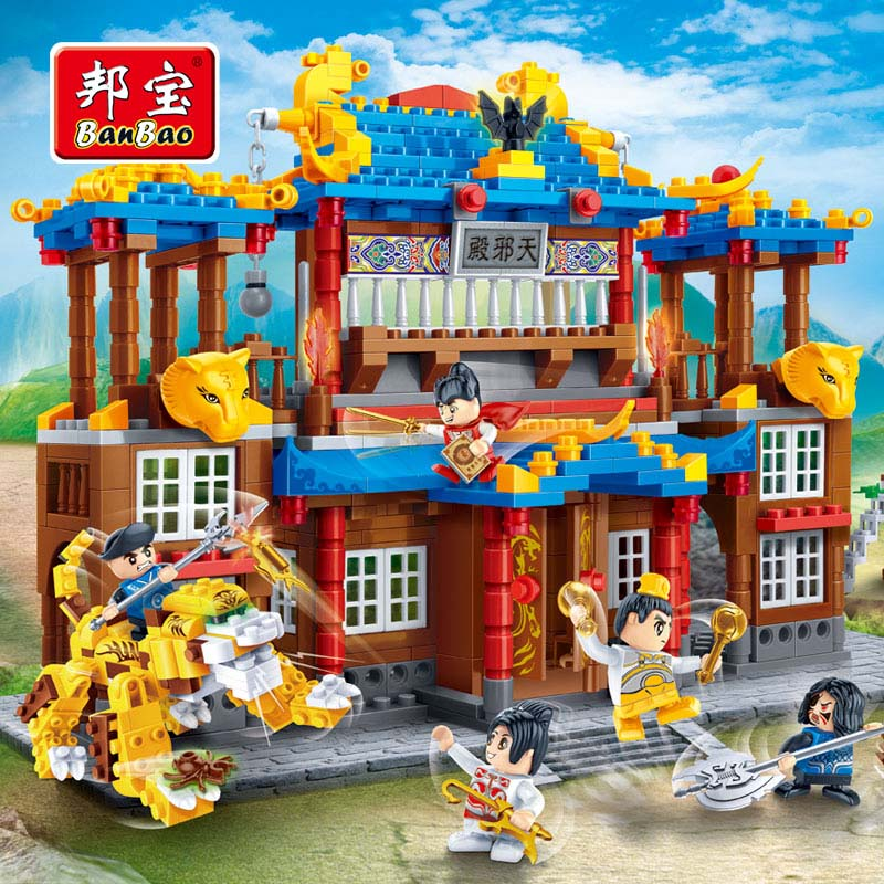 BanBao Kung Fu Educational Toys For Children Kids Gifts Super Hero Sky Of Evil Temple Chinese Style Compatible with Legoe journey to the west teens version for children kids learn chinese educational book with pin yin chinese edition