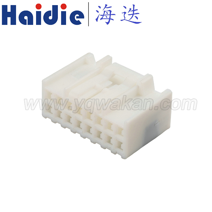 Free shipping 2sets 16pin KET auto wiring harness plug cable electric unsealed plug connector MG653198