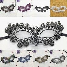 1 шт Павлин маски для вечеринки-маскарада Хэллоуин белый/черный/горячее тиснение Полые Сексуальные Кружевные маски для женщин вечерние принадлежности#30