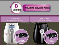 2019 new 3D Mini Digital Sublimation Vacuum Heat Press Machine for Mugs, phone cases, plates Combo