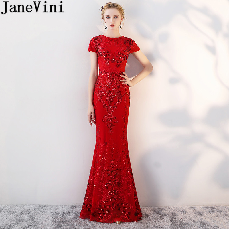 JaneVini Sexy Red Long Bridesmaid Dresses Mermaid Short Sleeve Shiny Sequined Formal Wedding Party Dresses For