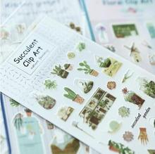 1pack/lot Warm Homeland Succulent Plant Cactus Art Stickers Adhesive Stickers DIY Decoration Stickers homeland