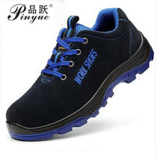 Men Work Safety Shoes Steel Toe Warm Breathable Men's Casual Boots Puncture Proof Labor Insurance Shoes Large size 35—50