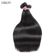Lolly Hair Прямые Пучки Волос Перуанские Пучки Волос 100% Человеческих Волос Weave Наращивания