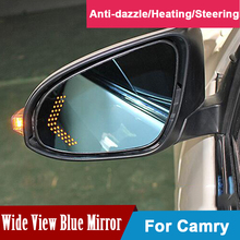 Side Door Rear View Mirror For Toyota Camry 2017 With Multi Curvature Blue Wide