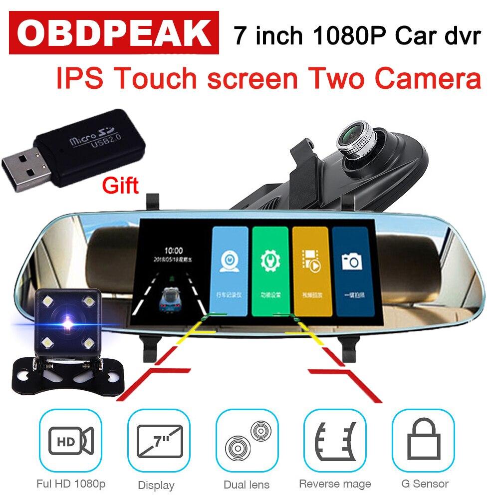 7'' car rearview mirror Car DVR Car Driving Video Recorder Camera Car Reverse Image Anti Shake Vehicle Driving Video Recorder