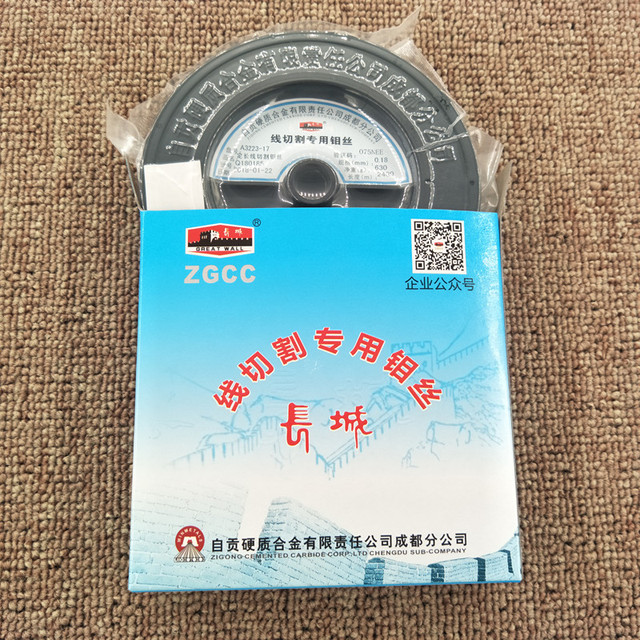 Cutting the Great Wall molybdenum wire length 0.182400 high quality accessories security line cutting