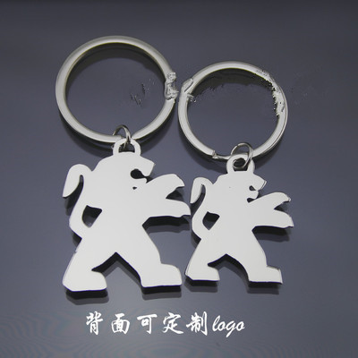 Wholesale metal Peugeot car key ring creative gift company activities gifts custom zinc alloy jewelry