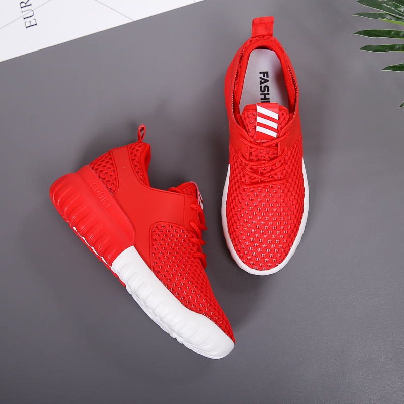 DEVOOM Woman Skate White Shoes Womens Flats Elevator Shoes 2017 Summer Breathable Height Increasing Mesh Casual Footwear Boats vik max factory outlet white figure skate shoes two size left ice skate shoes cheap figure skate shoes