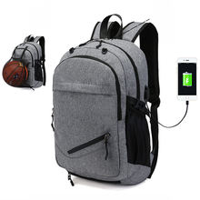2018 спортивный рюкзак для мужчин баскетбольный школьный мальчиков