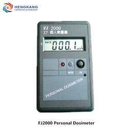 Бесплатная доставка FJ2000 ручной профессиональный детектор ядерных излучений высокий диапазон электронный счетчик Гейгера детектор
