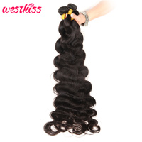 West Kiss Long length 28 30 32 34 36 38 40 Inches Body Wave Bundles 1 Piece or 3/4 sale Natural Black color Remy Hair Weave