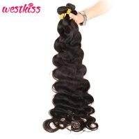 West Kiss Long length 28 30 32 34 36 38 40 Inches Body Wave Bundles 1 Piece or 3/4 sale Natural Black color Remy Hair Weave