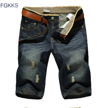FGKKS 2017 Summer Brand Quality Men Knee Length Jeans Fashion Ripped Hole Male Denim Shorts Slim Casual Mens Shorts (No Belt)