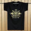 Camisa de los hombres 3d divertido árbol de oro 2017 nuevo estilo de la llegada del verano de algodón hombre camisetas marca clothing, más tamaño 5xl 4xl