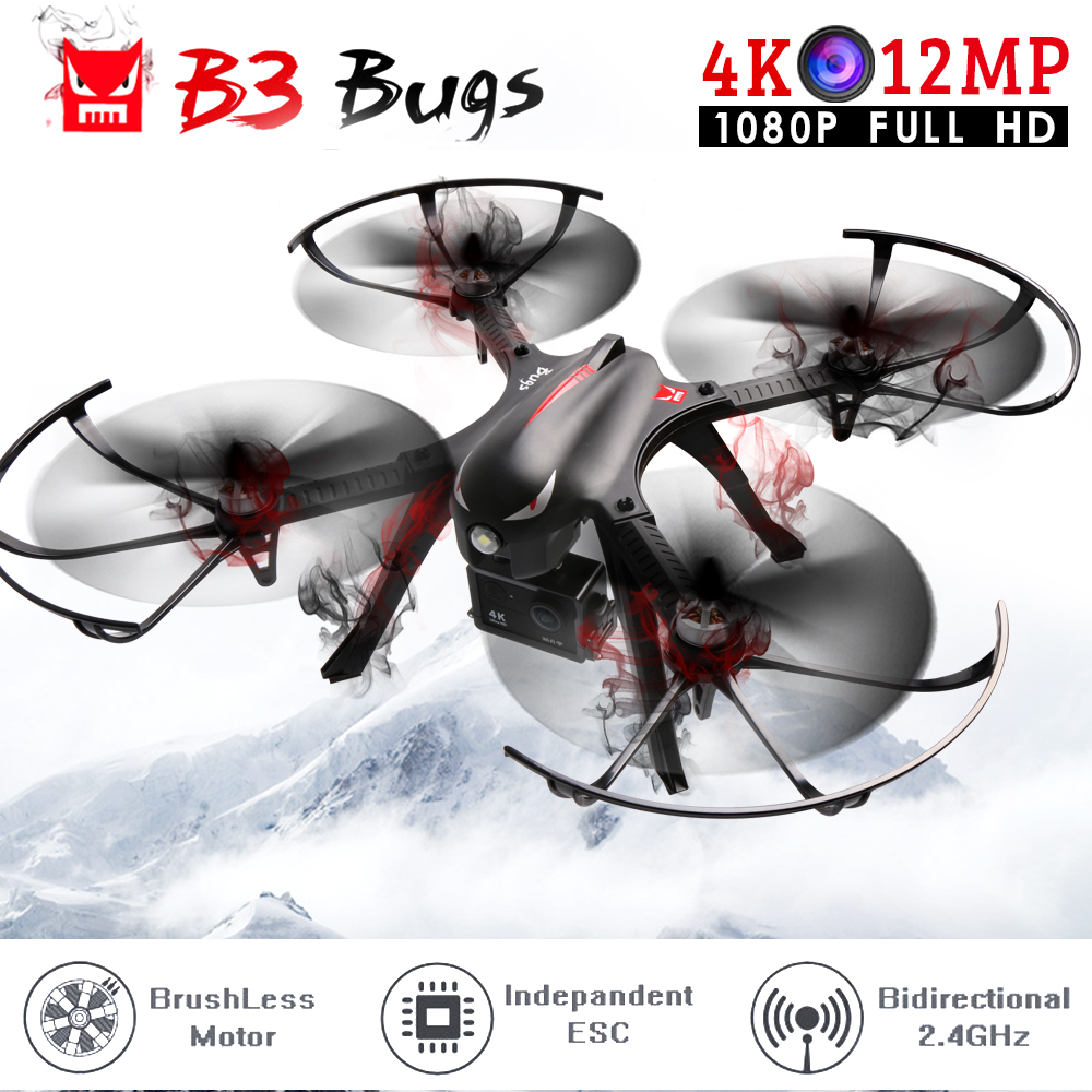 MJX Bugs 3 & B3 Moteur Brushless FPV RC Quadcopter fly 300-500 m 2.4G 6-Axis RC Drone Avec H9R 4 K Caméra Professionnel RC Hélicoptère