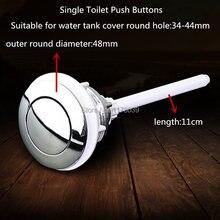 Наружный круглый диаметр 48 мм маленькая модель Туалет одна кнопка, подходит для крышка водяного бака круглое отверстие 34-44 мм, J17340