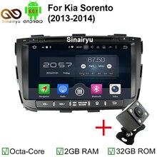 HD 1024*600 8 Core 2G RAM Android 6.0.1 Car DVD Fit Kia Sorento 2012 2013 2014 Radio Digital TV 4G WiFi GPS Bluetooth