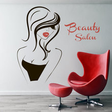 Wall Decal Beauty Salon Vinyl Decal Interior Decor Sticker Hairdresser Hairstyle Hair Barbers Hairdo Girl Face Eyes Lips F798 original module el1008 new