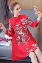 Modern Chinese Style Qipao Dress