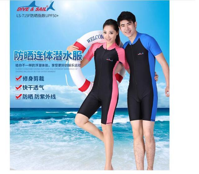 6330ad8727 DIVE SAIL Lycra Wetsuit Stinger Wet Suits Diving Skin For Men Or Women One-piece  Short Sleeve Jump Suit Swimsuit Swimwear