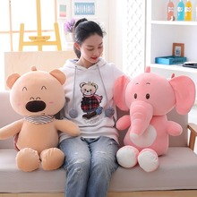 50/60/85 Cm Elephant Bear Soft Plush Toy Stuffed Animal Baby Appease Placating Cotton For Children