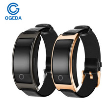Fashion CK11S Smart watch Blood Pressure Heart Rate Monitor Wrist Watch Intelligent Bracelet Fitness Tracker Pedometer Wristband