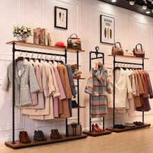 Vintage clothing store display rack console men's and women's wear display rack solid wood shelves hanging clothes shelves цена