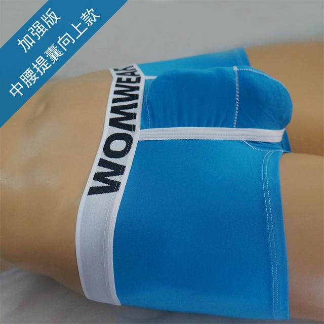 Escrotal suporte de separação tipo de roupa interior anti varicoceles cremaster U saco convexo calças sexy