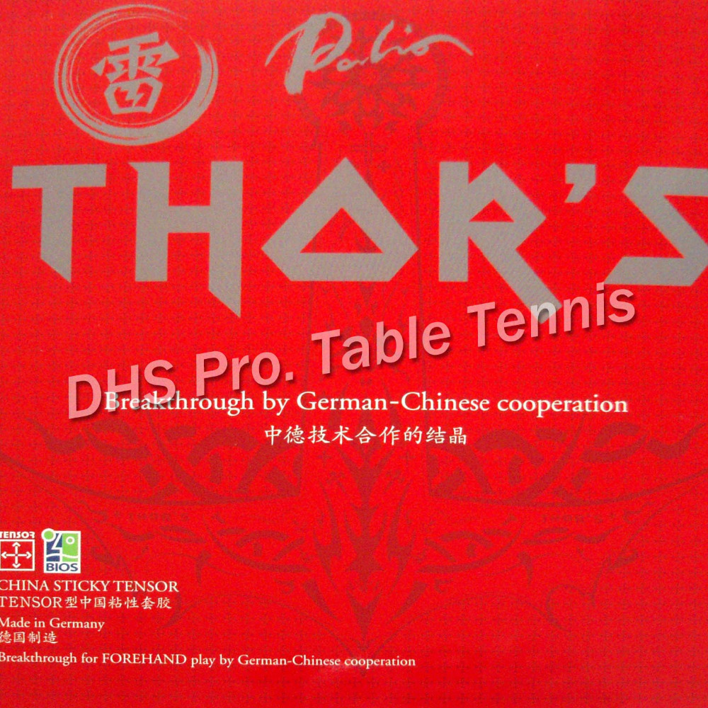цена на Palio THOR'S pips-in table tennis / pingpong rubber with sponge