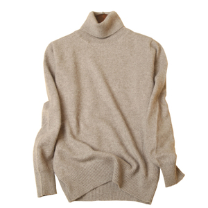 Image 5 - Womens flat high turn sweater Slim autumn and winter models were thin thick sweater sweater head solid color short sweater wome