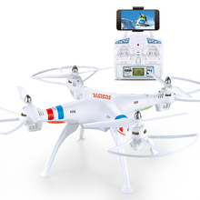 Global Drone GW180 2.4G RC Drone Quadcopter 6 Axis Headless Mode Can Come with 2.0MP ,Wifi FPV Camera Professional Drone