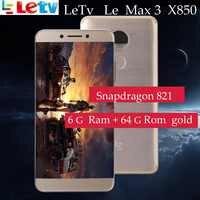 Original Letv LeEco RAM 6G ROM 64G le Max3 X850 FDD 4G téléphone portable 5.7 pouces Snapdragon 821 2560x1440 comparer à mi téléphone