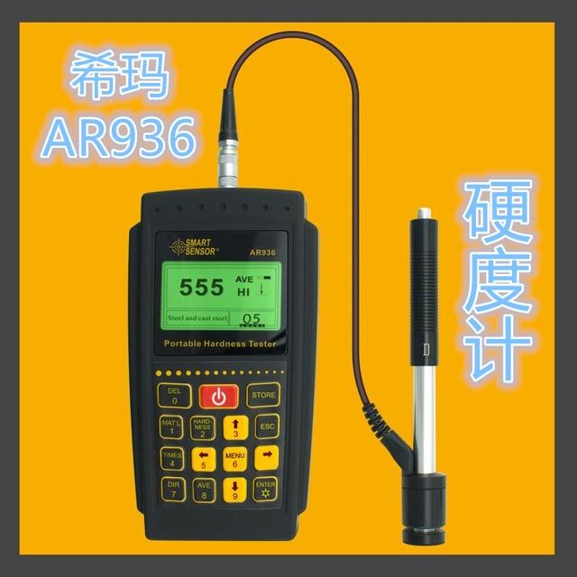 Ar936 금속 디지털 경도 시험기 richter wroe shaw 디지털 경도 시험기