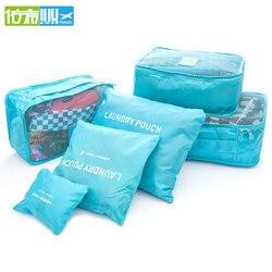 IUX 2018 6 teile/satz Männer und Frauen Gepäck Reisetaschen Verpackung Cubes Veranstalter Mode Doppel-reißverschluss Wasserdichte Polyester Tasche