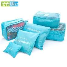 IUX 2018 6pcs/set Men and Women Luggage Travel Bags Packing Cubes Organizer Fashion Double Zipper Waterproof Polyester Bag