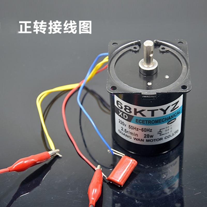 68 KTYZ AC motor 220 V 2,5 rpm-110 rpm motor micro langsame ...