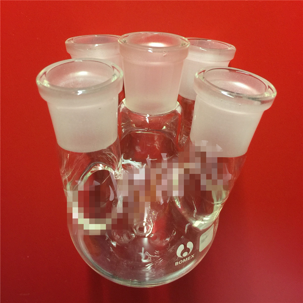 250ml,24/29*5,5-neck,Round bottom Glass flask,Lab Boiling Flasks,five neck laboratory glassware reactor 1pc lot 150ml 250ml 500ml round bottom glass distillation flask for lab glassware