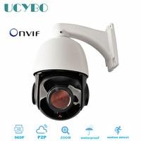 Onvif 960 P Мини ptz ip камера телеметрией 18x оптический зум массив ИК Открытый видеонаблюдения Купольная высокоскоростная сетевая S de seguridad